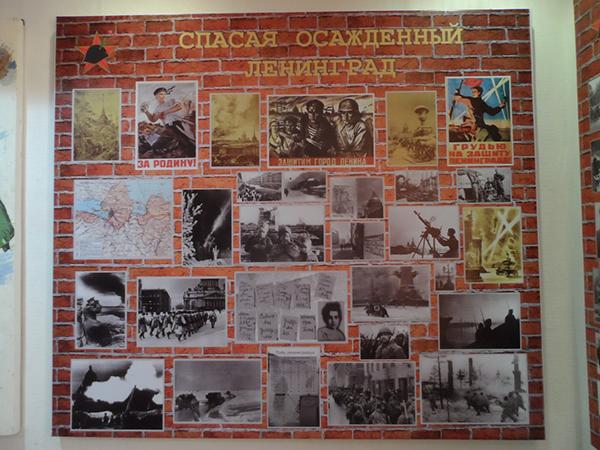 Спасая осаждённый Ленинград